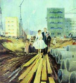 Комсомольская свадьба, советская свадьба