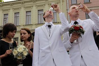 Неудавшаяся свадьба
