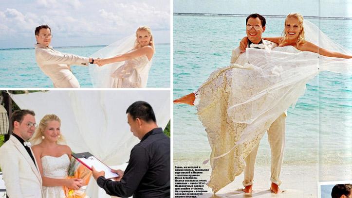 Свадьба Андре Тана